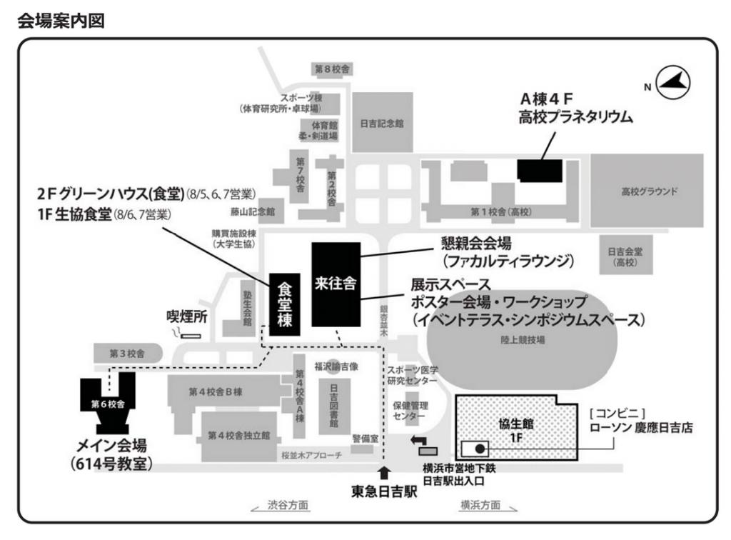 慶應大学構内図